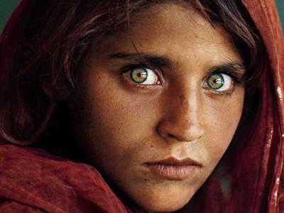 Paquistão|Fotografia de Steve McCurry| 1984